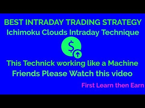 BEST INTRADAY TRADING STRATEGY  ||  2018