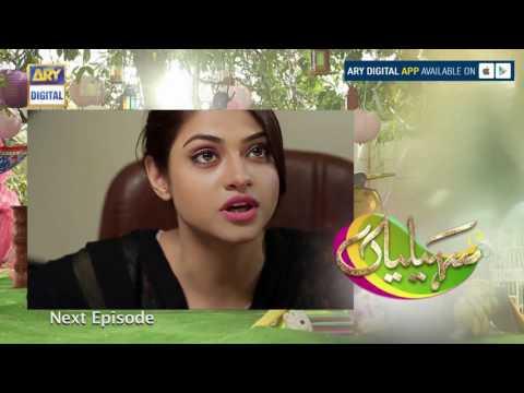 Saheliyaan Episode 192 - ( Teaser ) - ARY digital Drama