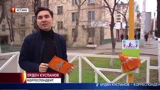 В Казахстане предложили изменить правила перехода дороги по