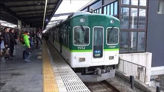 京阪電車 1000系1502編成 準急淀屋橋行き 樟葉駅