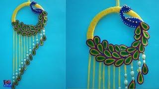 Beautiful peacock wall hanging||woollen wall hanging||woollen peacock decoration ideas||