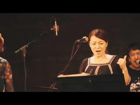 "Koenji Hyakkei. Live. Moscow. ""Дом"". 15/05/19."