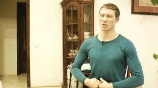 Александр Ковалёв отвечает на вопрос зрителей как делать первые практики