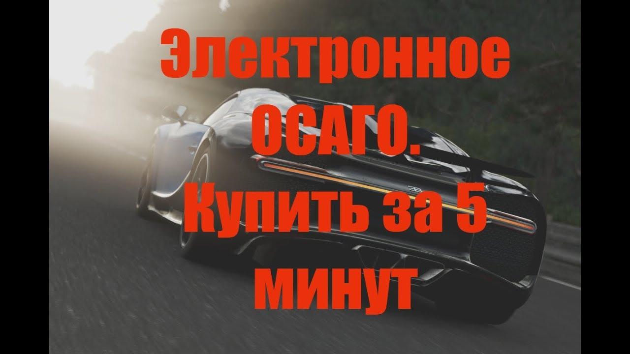 База данных ГИБДД - YouTube