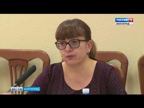 В Волгограде начал работу штаб по сбору подписей для референдума о часовых поясах