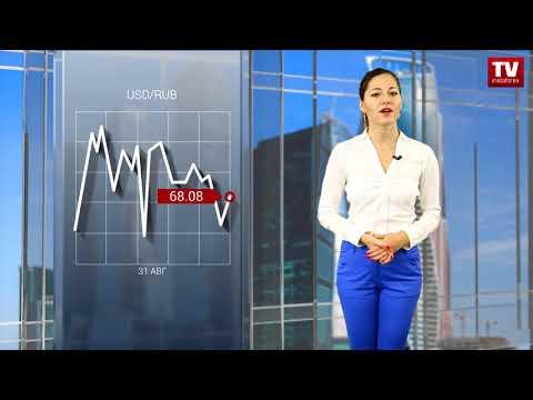 Главная задача инвестора - переждать панику на развивающихся рынках  (31.08.2018)