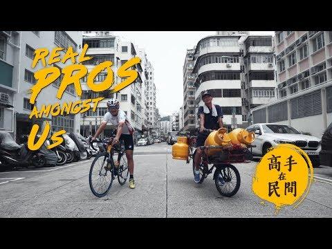 Racer and delivery man meet at Sun Hung Kai Properties Hong Kong Cyclothon