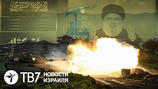 Новости Израиля | Хезболла использует против Израиля новые методы ведения войны | 22.04.21