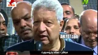 شاهد تصريحات مرتضى منصور النارية بعد الفوز على الاسماعيلي والهجوم على شوبير