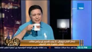 ايمان البحر درويش : رئيس قناة ام بي سي اعطاني كلمة شرف ولم يحترمها