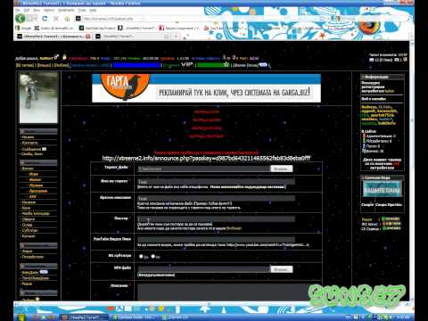 How to upload in xtreeme2.info torrents with Utorrent