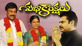 Pawan Kalyan Wishing Wedding Anniversary Wishes To Chiranjeevi And Surekha || NH9 News