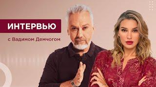 Как я ушел из театра на 10 лет Интервью с Вадимом Демчог Аника Снаговская
