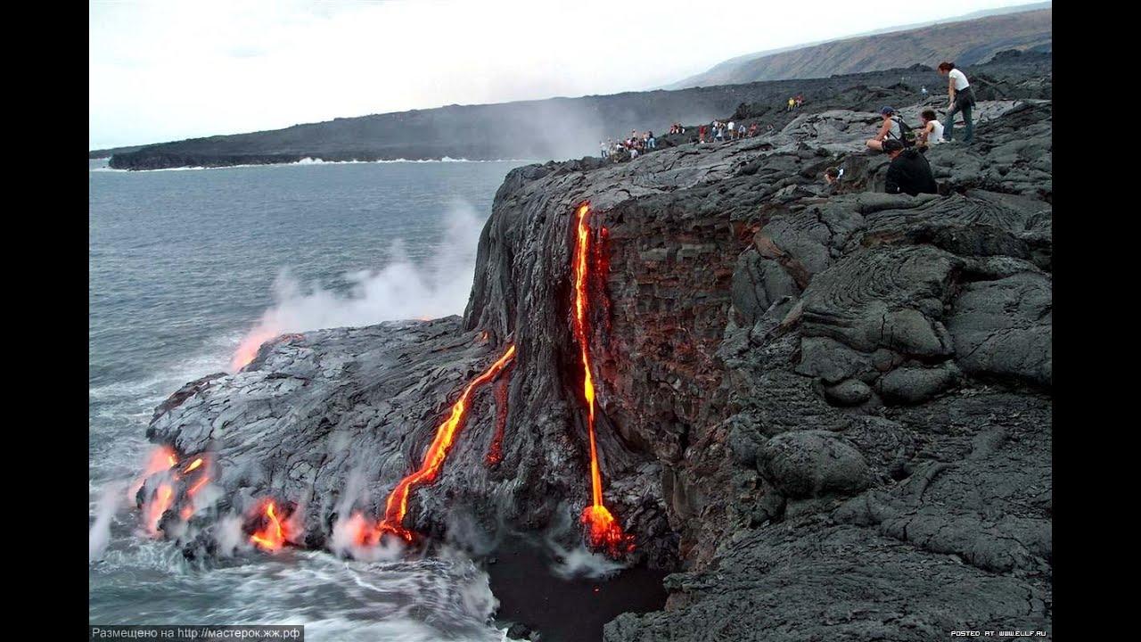 Natural disasters volcanoes