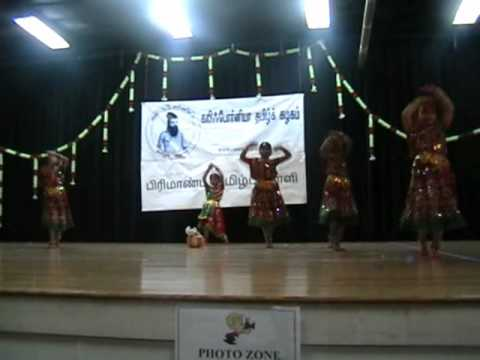 dhitimitha dhithimitha mp3 song