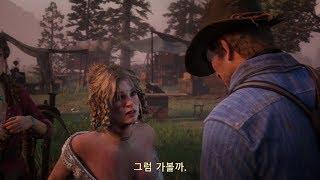 Red Dead Redemption 2: 두 번째 공식 게임 플레이 영상
