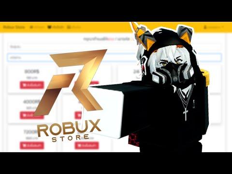 วิธีการเติม Robux ระบบ Vip Server และ ID-PASS ร้าน Robux Store   วิธีการเติม Robux กับเรทสุดคุ้ม