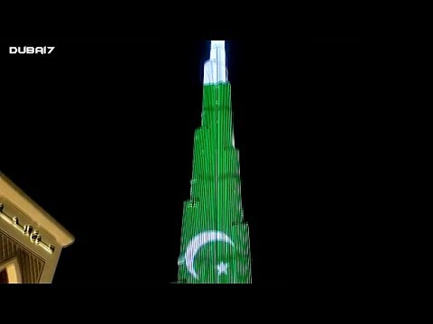 Dubai's Burj Khalifa lights up with Pakistan flag to mark the country's 79th Resolution Day