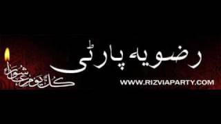 Zahra (as) tay kalma go nay. Waheed ul Hassan Kamalia