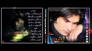 Mudassar Zaman,Mudassir Zaman new pashto,afghani sad song Dubai,2012,2013