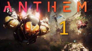 Anthem - Прохождение игры - кооператив - Все мы теперь Фрилансеры! [#1]   PC