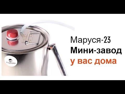 В свою очередь пищевой спирт может вырабатываться из:. Если вы желаете купить этиловый спирт в москве недорого, но без проблем с качеством,