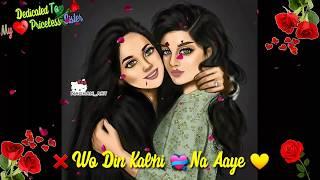 Best Status For Sisters || Mere Dil Ki Yeh Dua Hai🌷Kabhi Dur Tu Na Jaye Emotional🌷Whatsapp Status