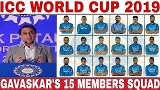 ICC WORLD CUP 2019 INDIA TEAM SQUAD PICKED BY S GAVASKAR | INDIA 15 MEMBERS SQUAD FOR WORLD CUP 2019