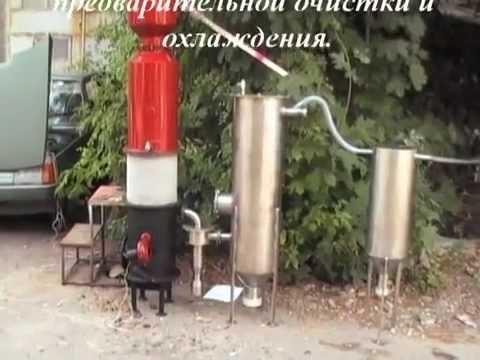 Бензин в домашних условиях своими руками