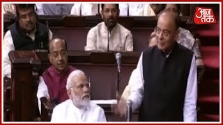 Arun Jaitley's Comment About Newly Elected RS Dy Chairman Sends House Into Laughter! Watch Video