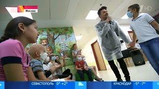 Александр Панайотов в Центре детской гематологии