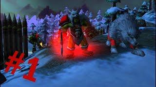 Прохождение кампании➤Повелитель Кланов(WarCraft 3)#1