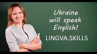 LingvaSkillsTeacherScreenCast 2 (Изучение иностранных языков онлайн)