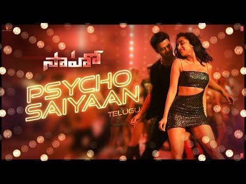 Psycho Saiyaan | Saaho Telugu | Prabhas, Shraddha Kapoor | Tanishk Bagchi,Dhvani Bhanushali, Anirudh