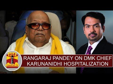 Rangaraj Pandey on DMK Chief Karunanidhi Hospitalization   Thanthi TV