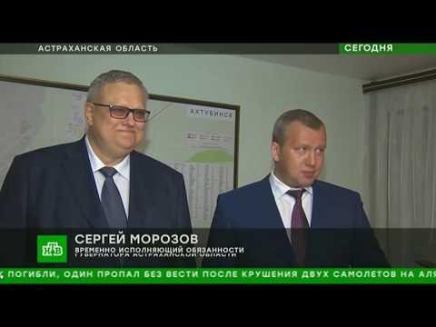 «НТВ», Астраханская область намерена решить проблему аварийного жилья за три года