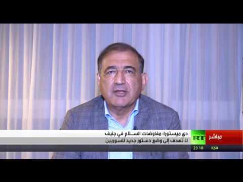 لقاء د.قدري جميل على قناة روسيا اليوم 19/05/2017  - 23:21-2017 / 5 / 19