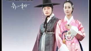 OST - The princess Man - To You Who I will Love Again