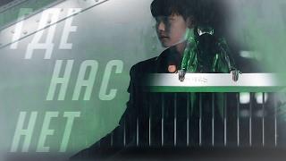 ► k-drama mix ✖ где нас нет [ +3,7K ]