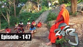 Sidu | Episode 147 28th February 2017 Thumbnail