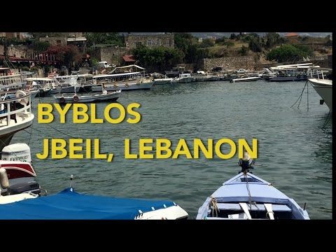 Lebanon - Byblos Beautiful Mediterranean City Village