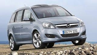 Opel Zafira II Family 2005 минивэн