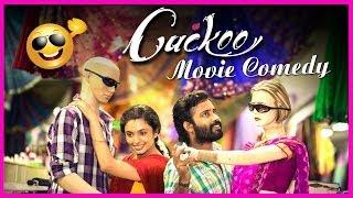 Cuckoo | Tamil Movie Comedy | Attakathi Dinesh | Malavika | Murugadoss