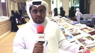 """معرض أبوظبي الدولي للكتاب 2017 """"الشاعر خالد الشعيبي""""   صحيفة الاتحاد"""