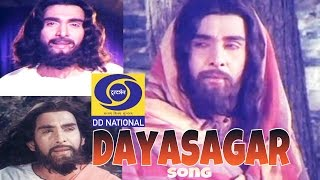 Yeshu Dayasagar Serial TV Title Song (Original) - Christian Hindi Devotional Song