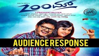Ganesh, Radhika Pandit Zoom Film Audience Response