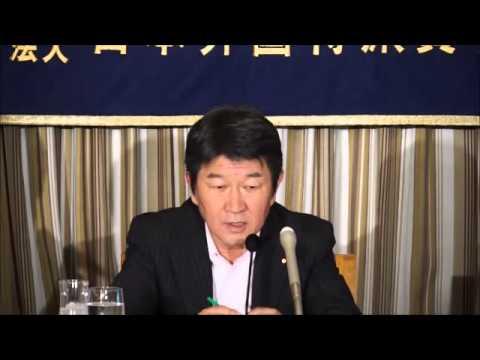 29:23 Toshimitsu Motegi(1)by JCC株式会社75 views