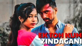 ek-toh-kum-zindagani-nora-fatehi-gangster-love-story-latest-song-2019-terarohit