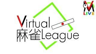 [LIVE] Virtual麻雀リーグ -現想麻将戦- 詳細発表会見【VMリーグ】