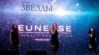 Группа Фабрика/Региональная Конвенция/Москва/Jeunesse